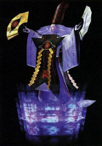 File:Master Hiruko Ubusuna.jpg