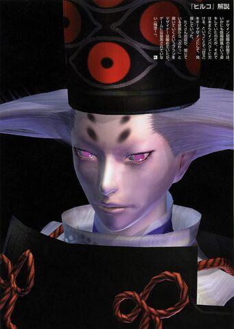 File:Young Hiruko.jpg