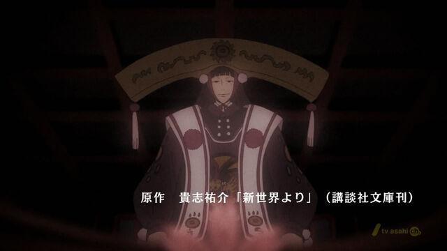 File:Emperor of Delight.jpg