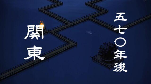File:Shinsekai-Yori-episode-3-screenshot-003.jpg