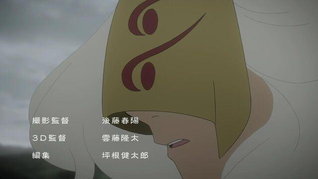 File:Kaburagi 04.jpg