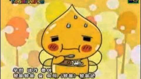 Pururun! Shizuku-Chan (op)
