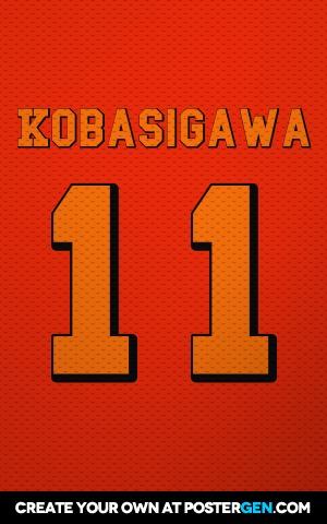 File:Kobasigawa 11.jpg