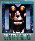 System Shock Enhanced Edition Foil 3