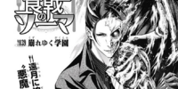 Chapter 139: Crumbling Academy