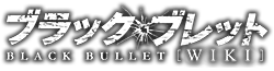 File:BlackBullet-Wiki-wordmark.png