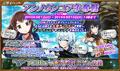 Thumbnail for version as of 11:08, September 1, 2015