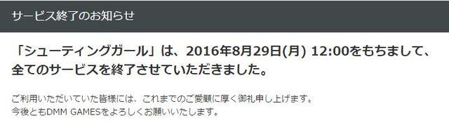 File:Dmm.jpg