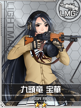 File:Card 093.png