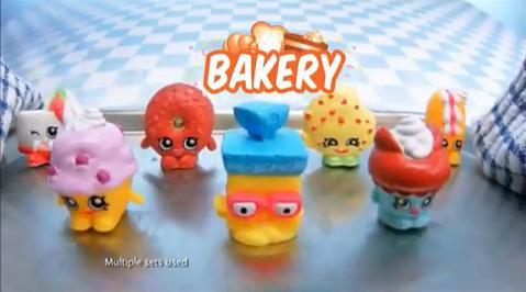 File:Bakery.jpg