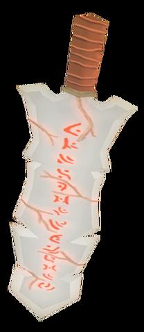 File:Item enchanted flaming sword.png