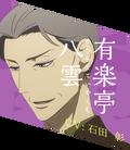 Yakumo Yuurakutei the 8th