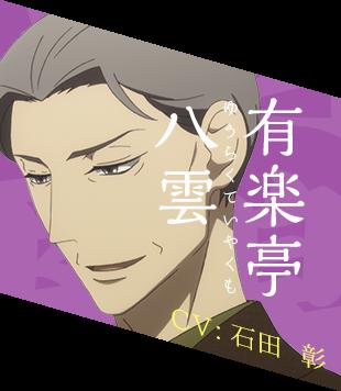 File:IconKikuhiko.png
