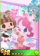 Please! Sweet ♡ Teruteru R