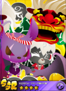 It's New Year's! Demons Lion Dance 1