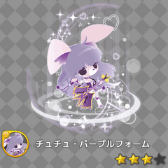 ChuChu Purple Form
