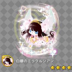 Silver Miracle Cyan