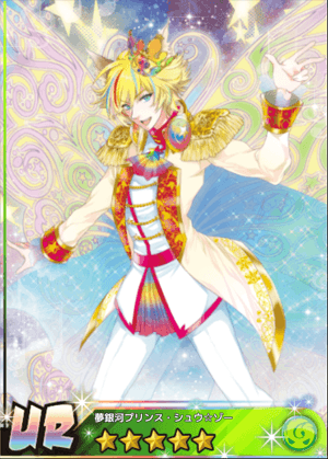 File:Dream galaxy Prince shu zo.png