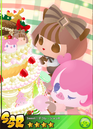 File:Sweet Decoration R.png