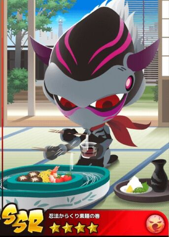 File:Ninja Trick Somen.jpg