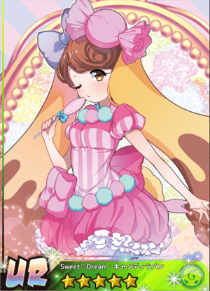 File:Sweet♡Dream・キャンディラパン.png