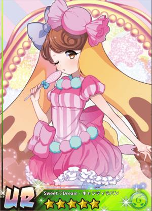 File:Sweet♡Dream・キャンディラパン.png
