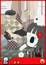 TsugihagiR