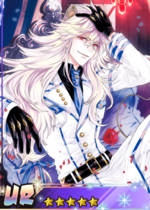 White Night Lion Aion