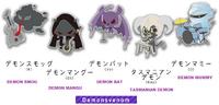 Demons Venom Members