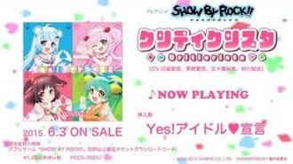 "TV Anime ""Show by Rock!!"