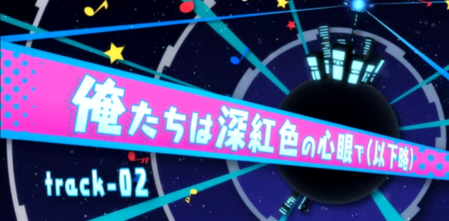 File:Show By Rock Episode 2 Title.PNG