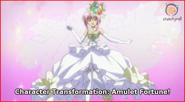 File:Amuletfortune.png