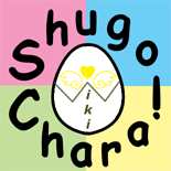 File:Shugo Chara Wikia Logo.png