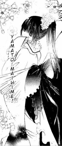 File:Yamato Maihime.JPG