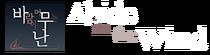 AbideInTheWind-Wiki-wordmark