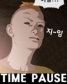 Time Pause.png