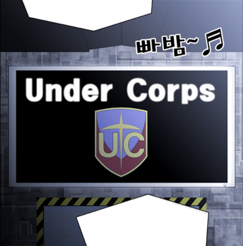 File:Under Corps.png