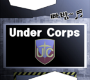 Under Corps