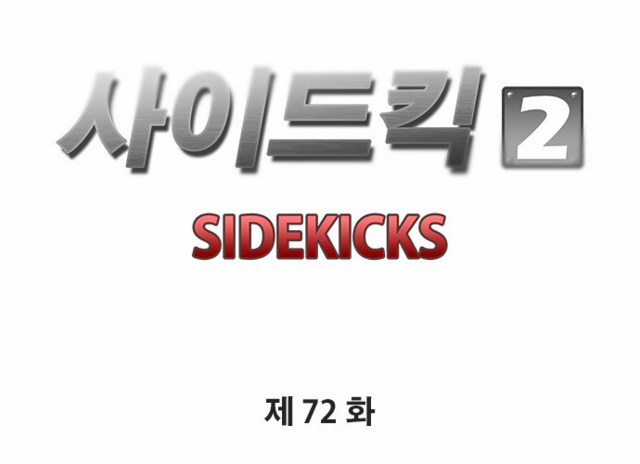File:S2Ep72.png