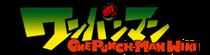 OnePunchMan-Wiki-wordmark