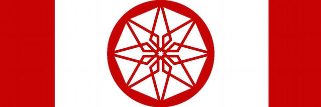 File:Sidonia flag.jpg