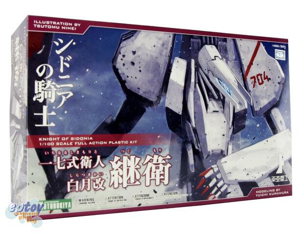 File:Kotobukiya Tsugumori Box.jpg