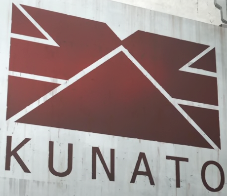 File:Kunato Developments logo cropped.png