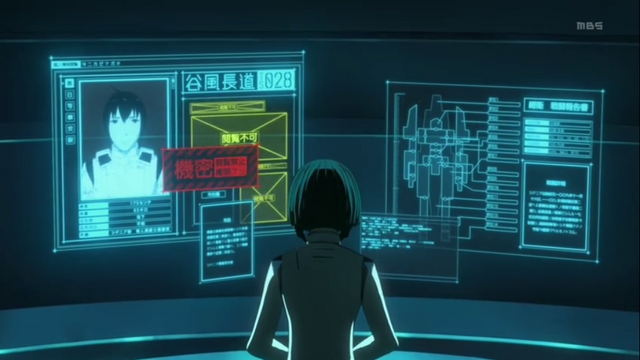 File:Yuhata investigating about Nagate.png