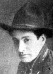 George Field