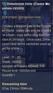 File:Dimension Hole caption.jpg