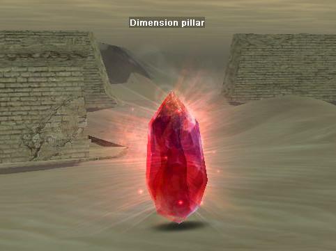 File:Dimension Hole.jpg