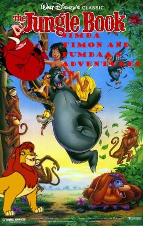 File:284px-Jungle poster.jpg