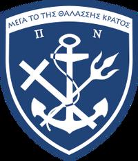 Ruthene Navy Seal