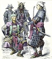 170px-Group of 4 samurai